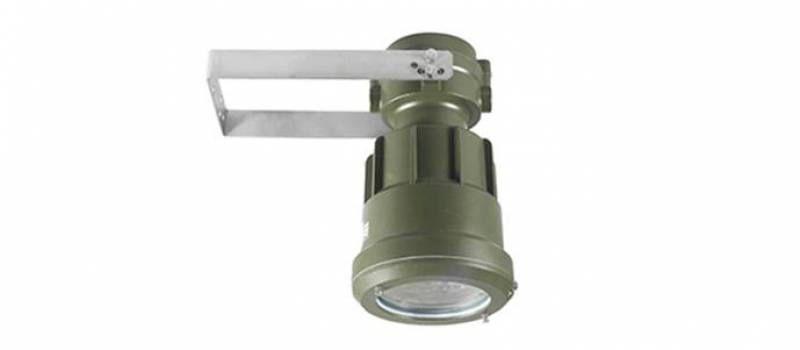 led-armaturer